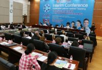 STAR პროექტის შეხვედრა ჩინეთში