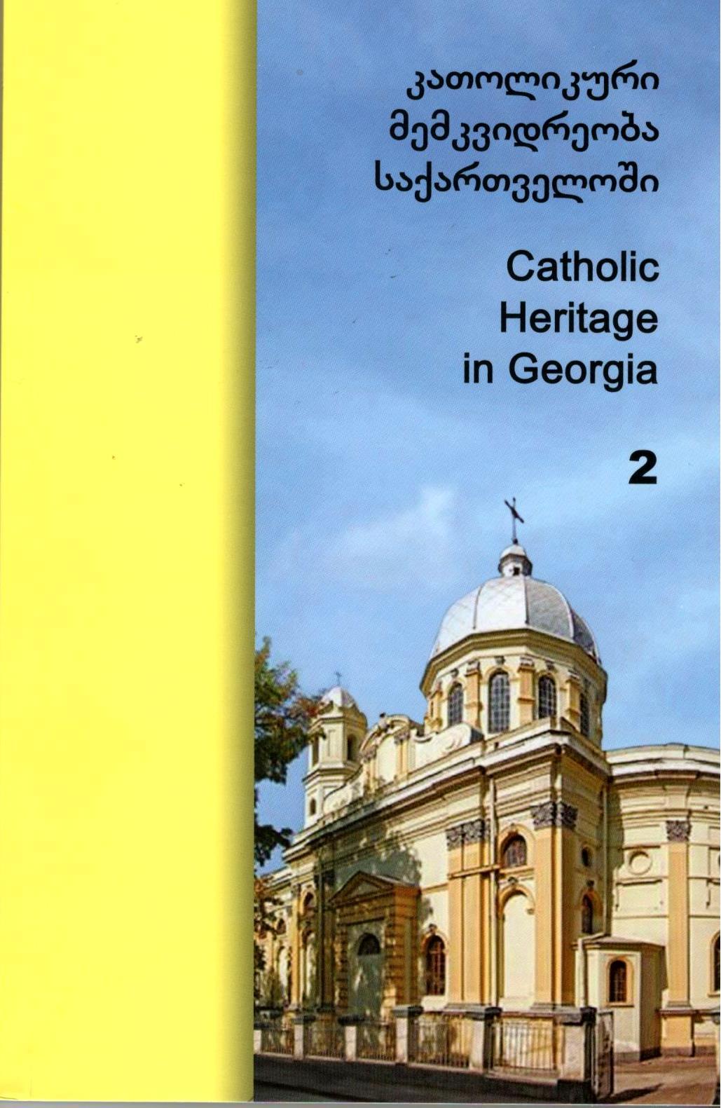 კათოლიკური მემკვიდრეობა საქართველოში 2.