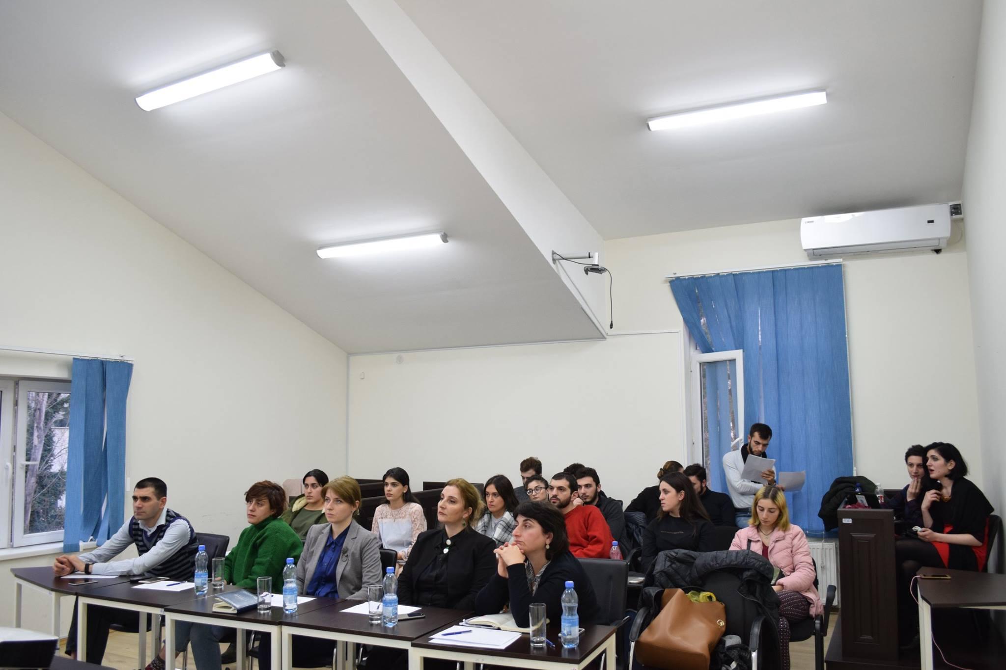 ბიზნესისა და ტურიზმის ფაკულტეტის სტუდენტური კონფერენცია