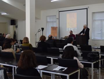საერთაშორისო კონფერენცია - რეფორმაციის 500 წელი და საქართველო