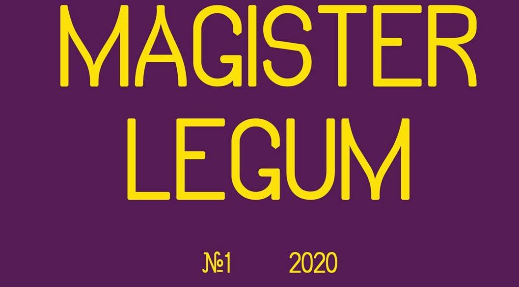 სტუდენტური ჟურნალის - MAGISTER LEGUM-ის პრეზენტაცია
