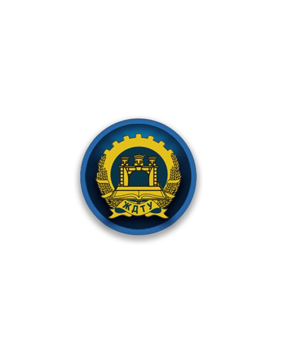 ჟიტომირის სახელმწიფო ტექნოლოგიური უნივერსიტეტი